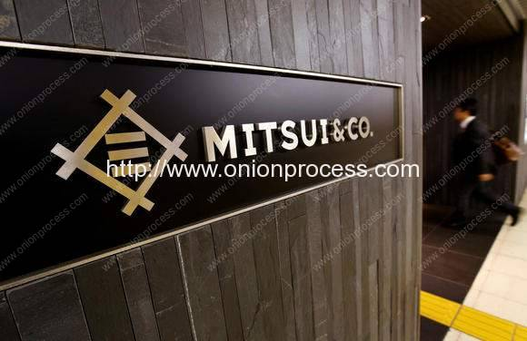 Mitsui plants seeds to lift output of 'super onion'