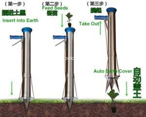 How-to-Operate-Manual-Type-Onion-Seeds-Transplanter-Machine