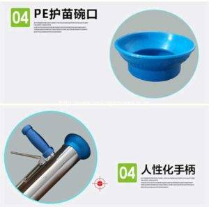 Manual-Type-Onion-Seeds-Transplanter-Machine-Rubber-Protection-Feeding-Inlet-and-Handle